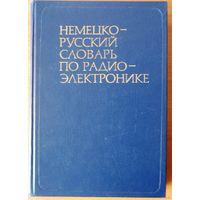 Немецко-русский словарь по радиоэлектронике. 65 тыс. терминов по радиотехнике и электронике
