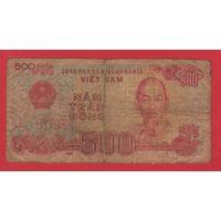 ВЬЕТНАМ. 500 донг 1988г. 7317969  распродажа