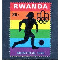 Руанда. Футбол.Олимпийские игры. Монреаль. 1976.