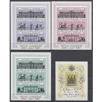 Королевская свадьба. Барбуда. 1981. 4 блока (полная серия). Michel N бл58-61 (20,5 е).