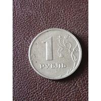 1 рубль 1997 год