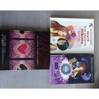 Книги для детей (для девочек)