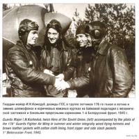 Военный лётный шлем из натур кожи на натур.барашковом меху. Все данные в текстах фото.