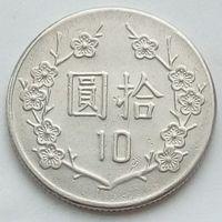 10 долларов 1984 ТАЙВАНЬ