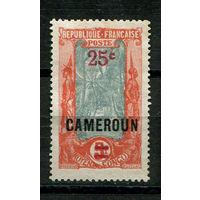 Французские колонии - Камерун - 1924 - Надпечатка 25С на 5F (разновидность надпечатки) - 1 марка. Чистая без клея.  (Лот 114J)