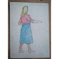 Крохалев Петр. Женщина. 22х29.5 см. Рисунок. Бумага. Цв. карандаш.