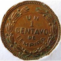 Гондурас 1 сентаво 1957 год