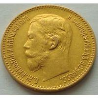 Российская империя, 5 рублей 1898 АГ. Интересные !!! С р. без М.Ц.