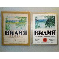 022 Этикетка от спиртного БССР СССР Витебск Ситце