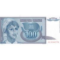 Югославия, 100 динаров, 1992 г., UNC