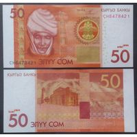 Киргизия. 50 сом (образца 2009 года, P25a, UNC) [серия CH]