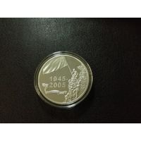 "20 рублей 2005 ""Перамога"" (""Победа"")"