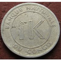 6264:  1 ликута 1967 Конго