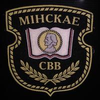 Шеврон минского суворовского училища