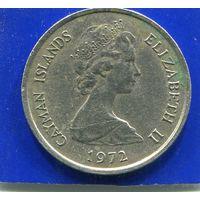 Каймановы острова 10 центов 1972