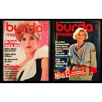 Burda Бурда 1983-1984
