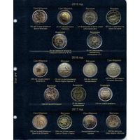 Лист для юбилейных монет 2 евро стран Сан-Марино, Ватикан, Монако и Андорры 2015-2017 гг.