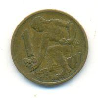 1 крона 1966 г. Чехословакия