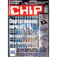 Chip #1-2006 + DVD