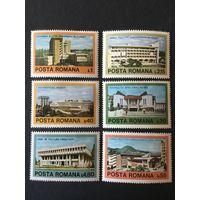 Архитектура Румынии. Румыния,1979, серия 6 марок