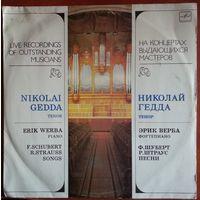 LP Николай ГЕДДА (тенор) - Р. Штраус / Ф. Шуберт (1991)