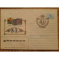 Россия 1993 хмк + СГ гербы