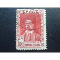 Греция 1930 100 лет независимости, генерал