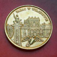 2 злотых 2000 Польша Дворец в Вилянуве (Palac w Wilanowie)
