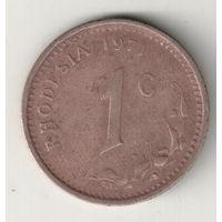Родезия 1 цент 1971