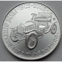 Чехия 200 крон 2005 года. 100-летие производства первого автомобиля. Серебро. Штемпельный блеск! Состояние UNC! Нечастая!