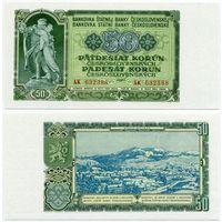 Чехословакия. 50 крон (образца 1953 года, P85a, UNC)