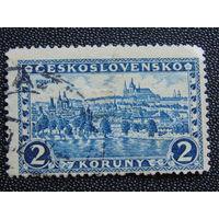 Чехословакия  1926 г.  Прага.