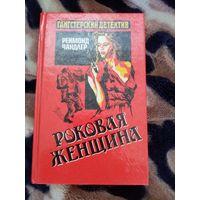 Детектив за рубль