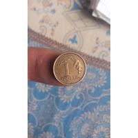 300# 1 грош 1993. польша