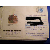 Россия 1992 почта ХМК Омск