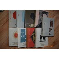 9 книг