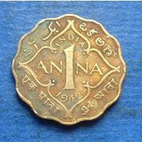 Индия Британская колония 1 анна 1942 Георг VI