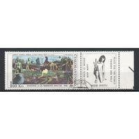 Живопись Чехословакия 1969 год серия из 1 марки с купоном