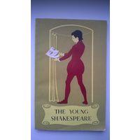 The young Shakespeare // Молодой Шекспир.  Книга для чтения в 7 классе школ с преподаванием ряда предметов на английском языке // Серия: Читаем по-английски