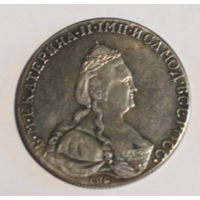 РУБЛЬ 1795 ГОДА