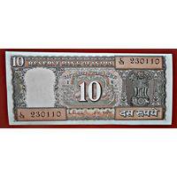 Индия, 10 рупий, 1984г., UNC