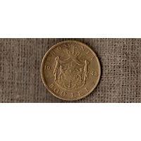 Румыния 500 лей 1945 /(С)
