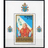 Папа Римский Филиппины 1981 год 1 чистый блок