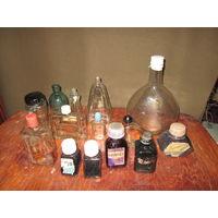 Бутылочки стеклянные старинные,разные.
