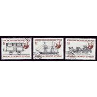 3 марки 1979 год Монголия Р.Хилл 1231-1233
