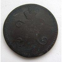 1844 г. 3 копейки
