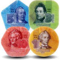 Приднестровье 2014 г. 1,3,5,10 руб. Пластиковые монеты, композитный материал!