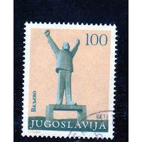 Югославия. Памятник Степану Филиповичу , партизану, Герою Югославии в селе Валево, где он был казнен.
