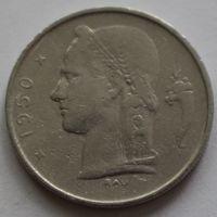 Бельгия, 1 франк 1950 г. 'BELGIQUE'