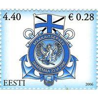 Эстония 2006 г.  День победы флота.